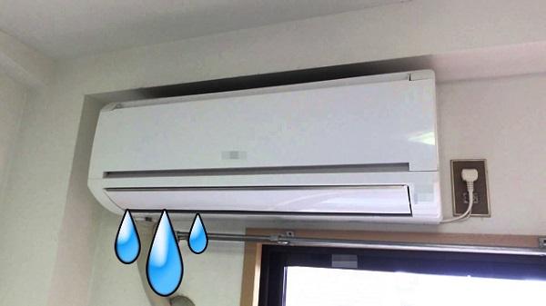 Nguyên nhân cục nóng máy lạnh bị chảy nước