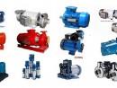 Kinh nghiệm chọn mua máy bơm nước