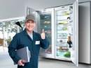 Sửa chữa tủ lạnh tại nhà quận Bình Thạnh TPHCM